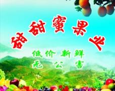 水果园图片