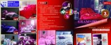 尚马可家纺宣传单图片