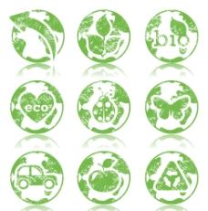 环保图标矢量素材图片