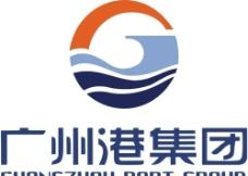 广州港集团标志图片