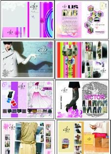 品牌女装画册图片