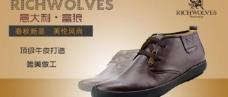 淘宝鞋背景模板图片