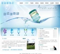 送水公司网站图片