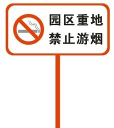 警示牌图片