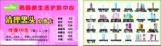 韩国新生活 卡片图片