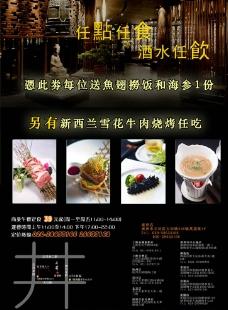 日本料理 井上图片