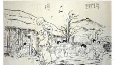 朝族风俗图片