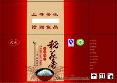 稻花香大米盒图片