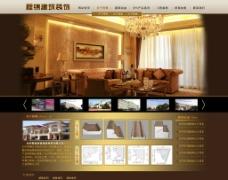装饰材料网站图片