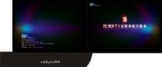 娱乐宣传封面图片