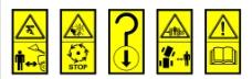 装载机安全警示标志图片