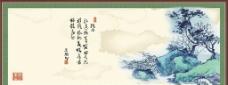 儒家绘画图图片