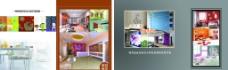 装潢公司宣传手册图片