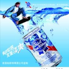 蓝带啤酒夜场 LIGHT画面图片
