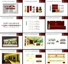 地产vi环境系统部分图片