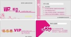 服装PVC卡图片