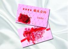 玫瑰婚庆名片模板图片