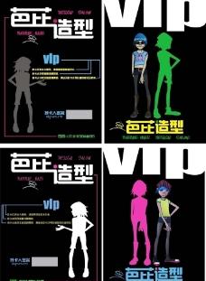 理发店PVC卡图片