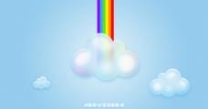彩虹云朵图片