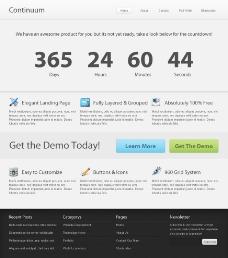 水晶按钮收藏系列 网站模板图片