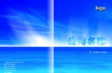 公司 画册封面图片