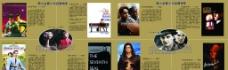 电影宣传展板图片