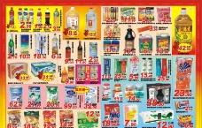 超市内页DM设计模版图片