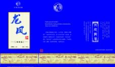 龙凤 酒盒图片