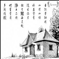 素描房子海报