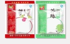 泡菜系列包装图片