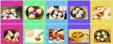餐饮画面宣传展板图片