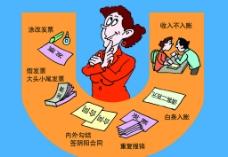 反腐昌廉漫画图片