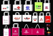 中国著名企业包装袋图片