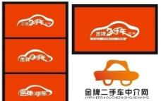 二手车中介网标志图片