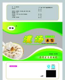 水饺包装袋图片
