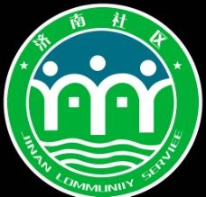济南社区标志图片