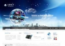 电子信息网页模板图片