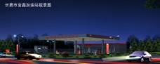 加油站夜景效果图鸟瞰图图片