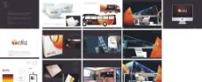 上品电器VI设计图片