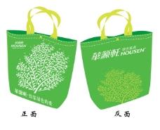 环保手提袋