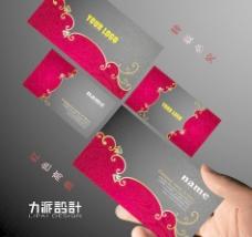 高档个性商业名片模板下载 欧式酒店名片图片