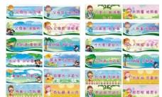 幼儿园标语
