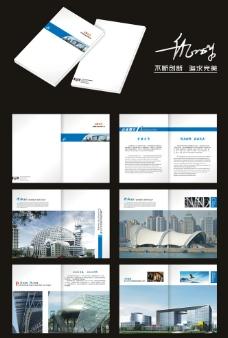 钢结构画册图片