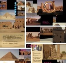 金字塔画册设计图片