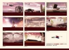 房地产广告东城提案第五期图片