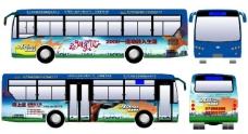公交车健身车贴