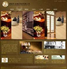 生活馆网页模板图片