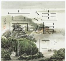 禹王庙图片