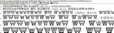 一组超市购物车字体