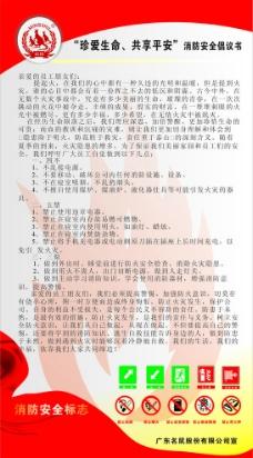 创意中国结图片,易拉罐 创意易拉罐 其他设计 矢量-图